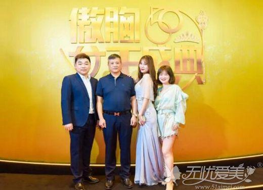 雅美集团技术总监肖征刚参加2019傲胸女王盛典
