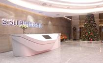 北京新星靓整形医院前台