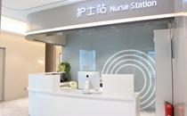 北京新星靓整形医院护士站