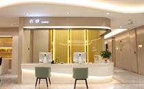 北京新星靓整形医院收银台