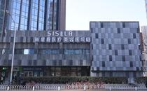 北京新星靓整形医院大楼