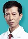 内江京菊整形医生文斌
