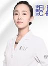 哈尔滨伊美尔医生刘紫薇