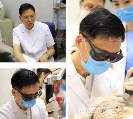 激光祛斑医生苏明山给顾客做治疗
