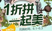 赣州拼团整形来袭 2人同行到韩美参与拼拼团可享受祛斑380元