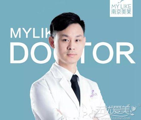 南京美莱口腔矫正医师姚磊