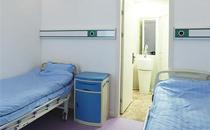 上海御颜医疗美容病房