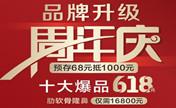无锡坤如玛丽整形周年庆 10大爆品项目给你618元的特惠