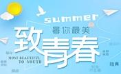 """深圳希思6月头条惊喜 瘦肩针2980元让整个夏日就""""暑""""你美"""