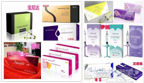 玻尿酸品牌合集