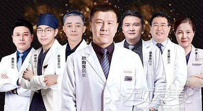 桂林星范知名医生团队