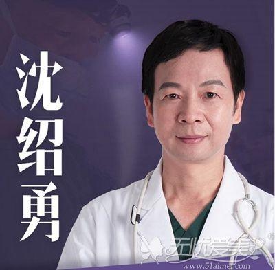 广州韩妃综合隆鼻医生 沈绍勇
