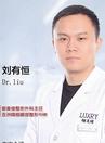 鸡西御美楼医生刘有恒