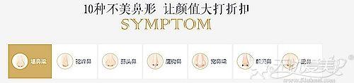 重庆华美达拉斯隆鼻可以改善多种不美鼻型