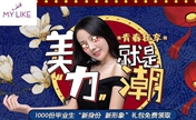 宁波美莱暑期整形+美牙嗨淘节优惠 千份毕业生礼包0元领