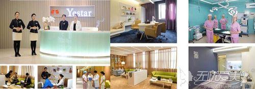 重庆艺星医疗环境