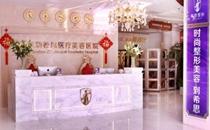 深圳希思医疗美容医院1楼