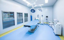 郑州致美士整形手术室