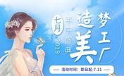 广州荔湾人民医院7月处女膜修复2380面胸奥美定取出也有优惠