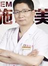 无锡施尔美整形医院医生陈玉连