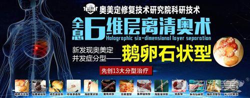 广州荔湾人民医院注射物取出方法