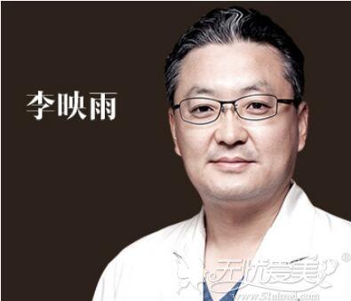 深圳阳光专业胸部整形医生李映雨