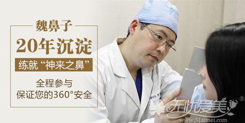 韩国will医院魏亨坤做鼻子很厉害吗?通过院长案例来了解吧