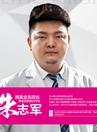 衡阳雅美整形医生朱志军