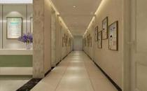张家界依莱美整形走廊