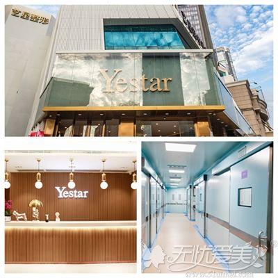 深圳艺星医疗美容医院
