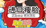 北京美莱8月整形优惠狂欢 你想了解的眼鼻胸医生价格都在这