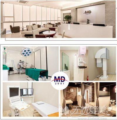 韩国MD医疗美容环境