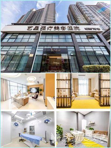 杭州艺星整形外景和内部环境