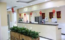 广州广大整形医院护士站