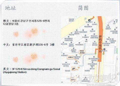 韩国JP毛发移植地址