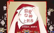 8月哈尔滨臻美整形女神特惠月 玻尿酸全场8.8折吸脂799元女神