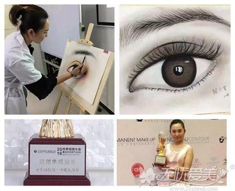 北京美莱专业纹眉医生关东雪