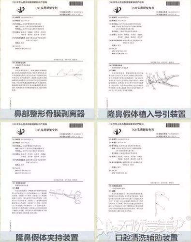 陈柳艺获得的技术证书