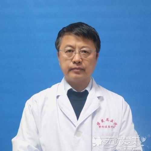 北京煤炭总医院整形医生王驰