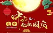 9月中秋佳节带父母来重庆爱思特可免费注射品牌玻尿酸3支