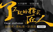 重庆华美9月优惠活动专题:瘦身塑形4800元2次吸走秋膘