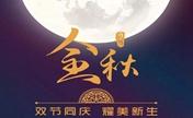 9月南通星范爆款项目特惠 双眼皮3800元还有徐保安医生坐诊
