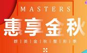 杭州群英整形惠享中秋迎接十月 速来围观780元爱芙莱玻尿酸