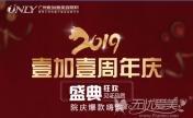 广州壹加壹整形9月院庆盛典狂欢 68个爆款项目特惠2折起购