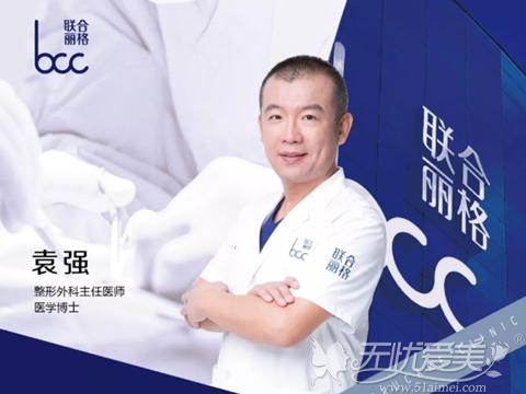 天津联合丽格医生团队特邀你来红人的诞生之隆鼻女神招募
