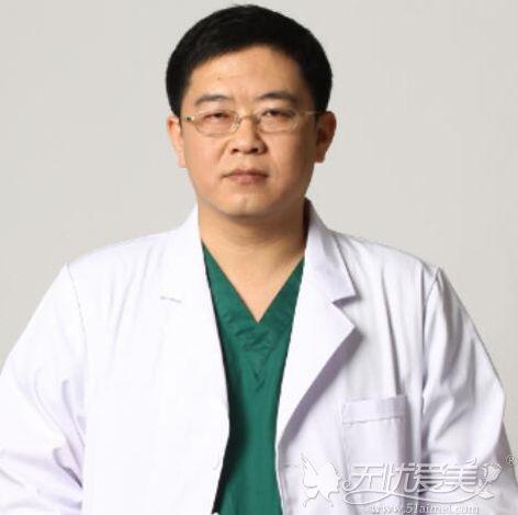 北京沃尔整形院长刘彦军