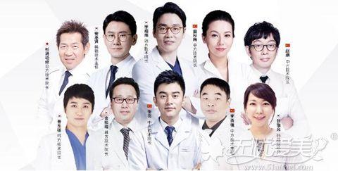 北京愉悦医生团队