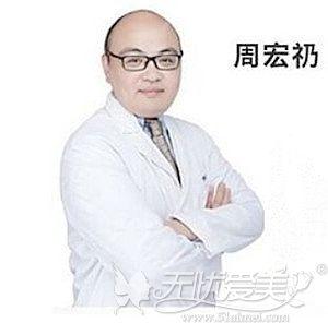 武汉正璞周宏礽院长
