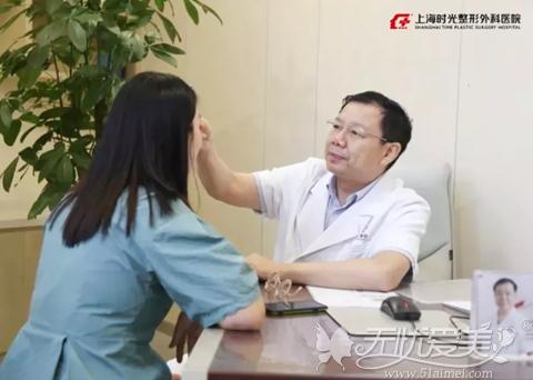 上海时光整形宋茂启主任为求美者面诊