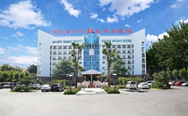 潍坊医学院整形外科大楼外观
